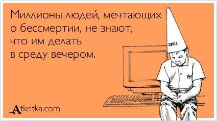 """Великое ЧСВ """"духовно развивающейся"""" социальной суб-личности..."""