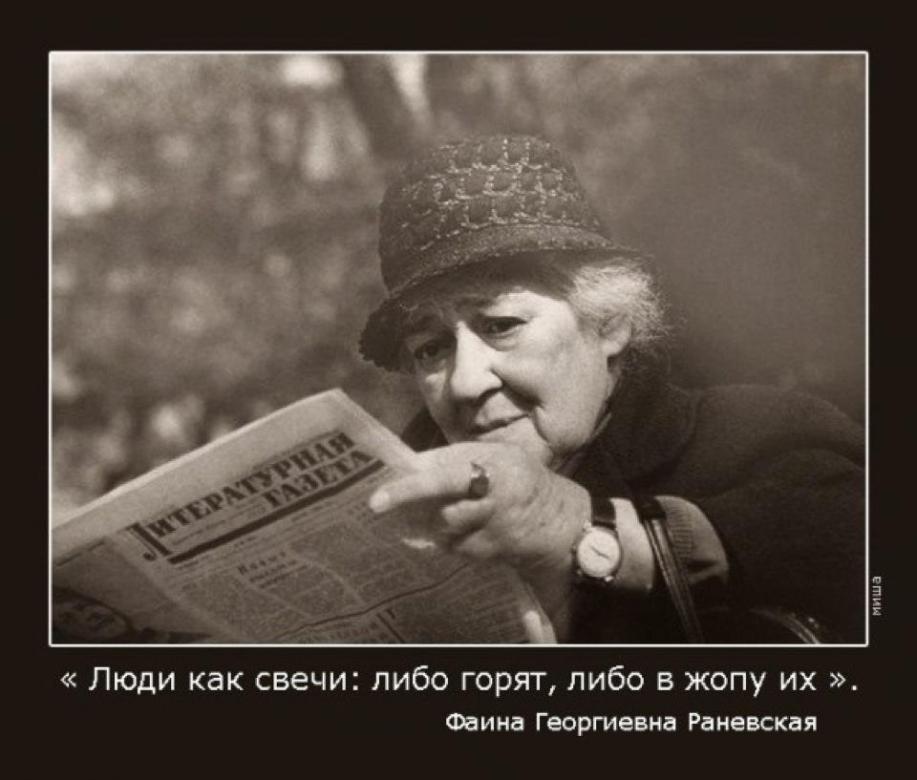 Человек -  это прежде всего Сознание и Личность