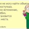 Социальное ЧСВ  -  первый шаг, перестать врать себе...