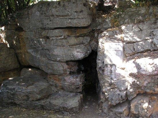 Гора Мирон. Пещера Рашби. Около деревни Пкиин, где он скрывался 13 лет