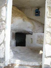 Пещера Идра Раба на Горе Мирон, где Шимон Бар Йохая (Рашби) вместе с 10 учениками творил книгу Зоар