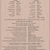 Тора - Ветхий Завет 14 глава Берешит, Лех Леха. Войны царей, духов (рэфаимы, зузимы, хори, энимы), малки-цедек (мельхиседек). Эзотерический взгляд на Тору, перевод и исследование.