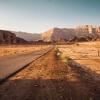 Парк Тимна (Негев): Дорога ведущая в долину от основной трассы