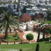 Хайфа. Бахайские сады.