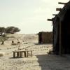 Цофар, Израиль - мошав в пустыне по дороге от Мертвого Моря в Эйлат.