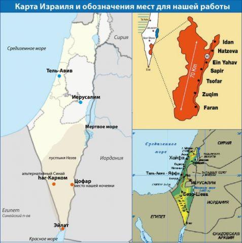 Альтернативная гора Синай в пустыне Негев