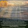 """Онлайн группа """"Развитие Мышления и Восприятия"""" с октября 2017 года продолжает свою работу в новом формате (по субботам в 18:00 по времени Израиля)"""